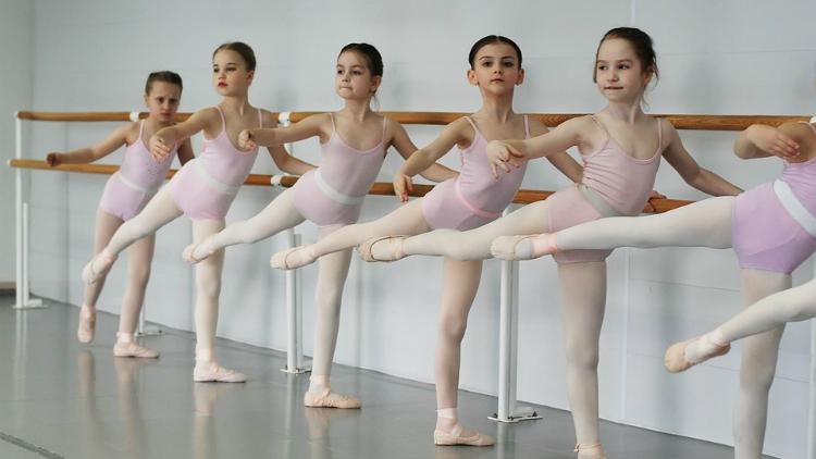 Gyermek balett oktatás